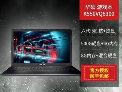 华硕 K550VQ6300(I5 6300HQ/4GB/1TB/940 2G独显) 黑色