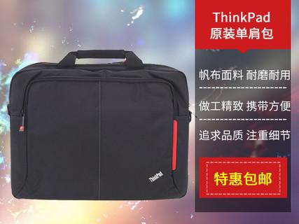 【Thinkpad授权专卖 】ThinkPad 78Y5372(E系列的标配包) 黑色