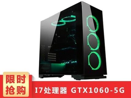 甲骨龙 i7-7700/GTX1060/DIY游戏主机 吃鸡电脑