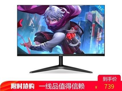 AOC I24B1H 23英寸IPS窄边台式HDMI高清电脑显示