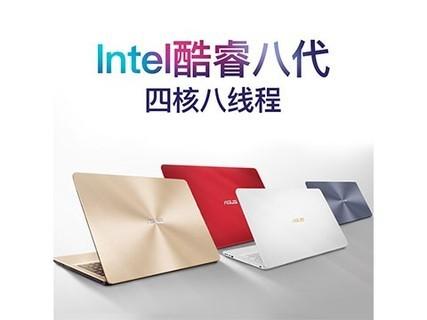 15.6寸华硕升配版i7-8550.8G/1T.2G显卡w10