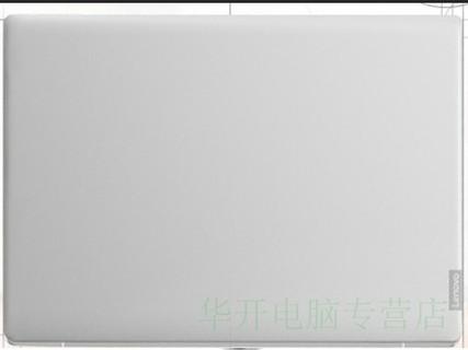 【顺丰包邮】联想 小新 潮7000-14(i5 8250U/8GB/256GB GMA UHD) 金色