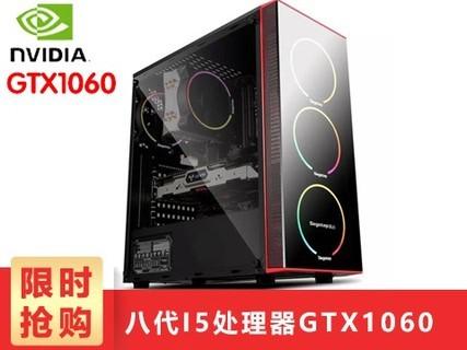 甲骨龙 八代 i5 8400/GTX1060-5G/128G DIY台式 默认标配