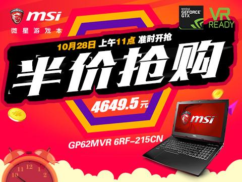 GTX 1060 3GB独显!256GB+1TB混合硬盘,8G内存,酷睿i7 6700HQ;15.6英寸1080P!限量一台