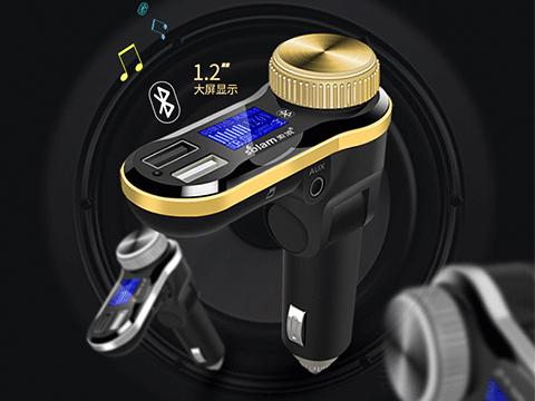 蓝牙免提 语音导航 电压检测 双USB充电 人性化设计 为您驾驶体验带来更多乐趣