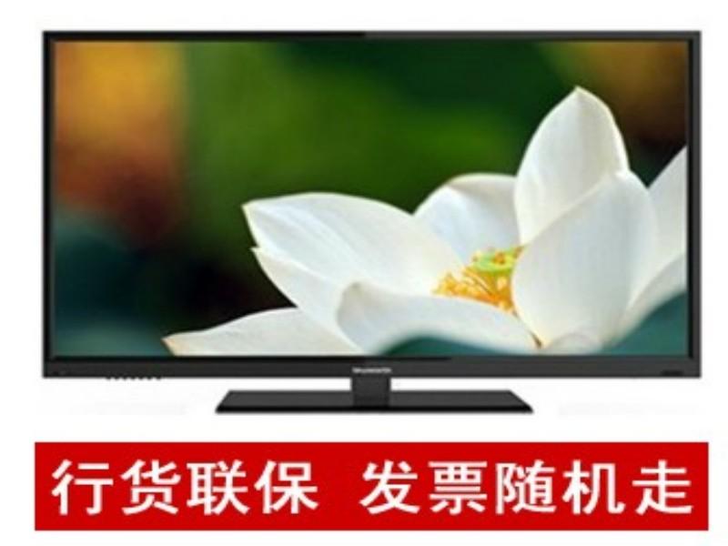 创维 电视 电视机 800_600