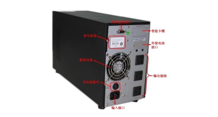 供应山特ups电源c1k(1kva/0.8kw)在线式内置电池标机
